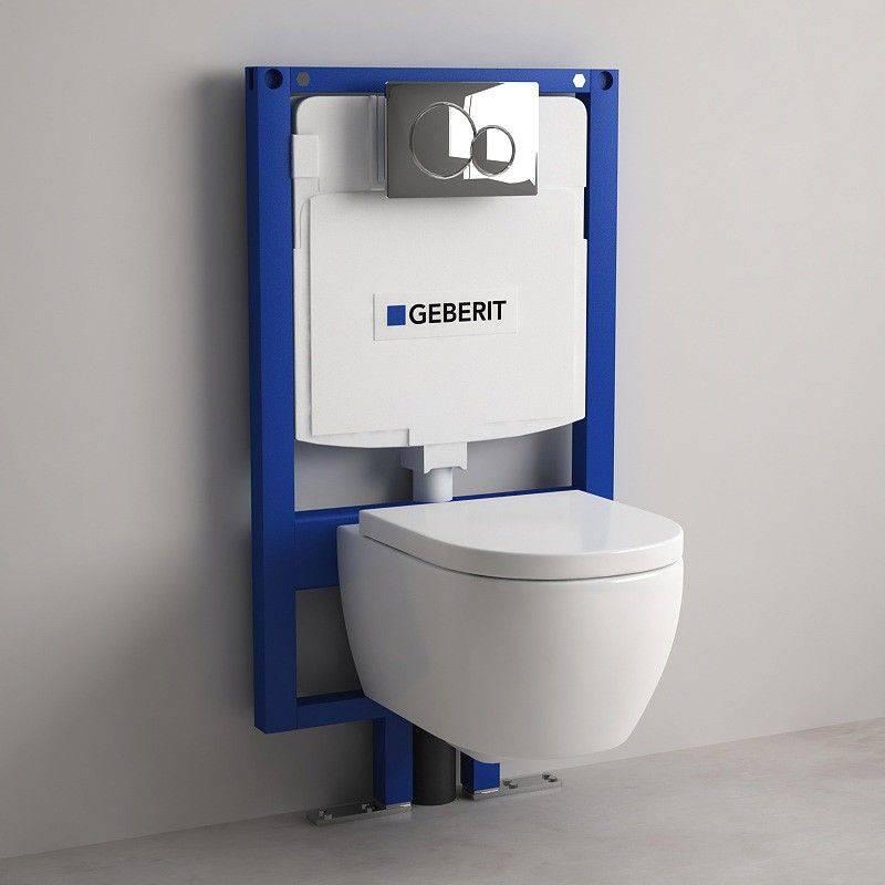 France energ tique installe des wc et wc suspendus secteur for Chasse d eau allia